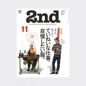 2nd magazine Vol. 116