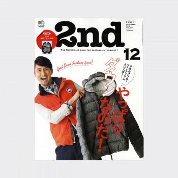 2nd magazine Vol 117