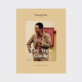 """The Style Guide"""