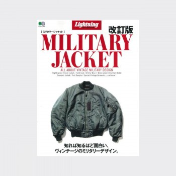 Military Jacket Updated