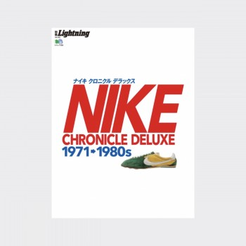 NIKE Chronicle Deluxe 1971 – 1980s