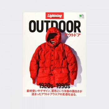 Vintage Outdoor Archive