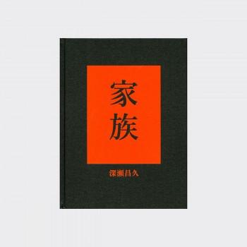 MACK Books :Masahisa Fukase Family