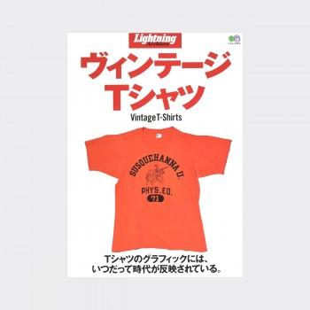 Lightning : Vintage T-Shirts