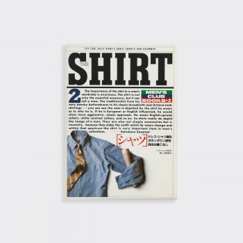 Men's Club Books : Shirt - 1984