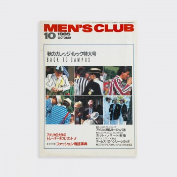 Men's Club : Back to Campus  - 1985