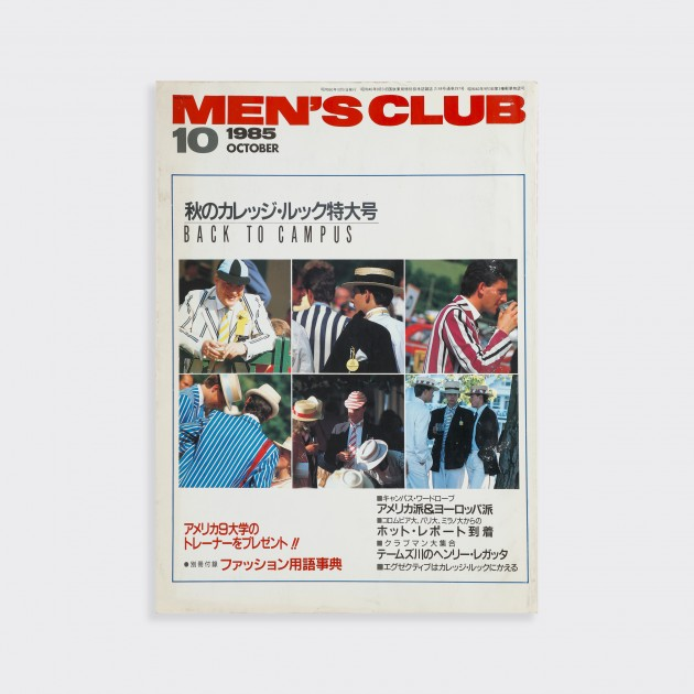 Men's Club : Back to Campus-1985