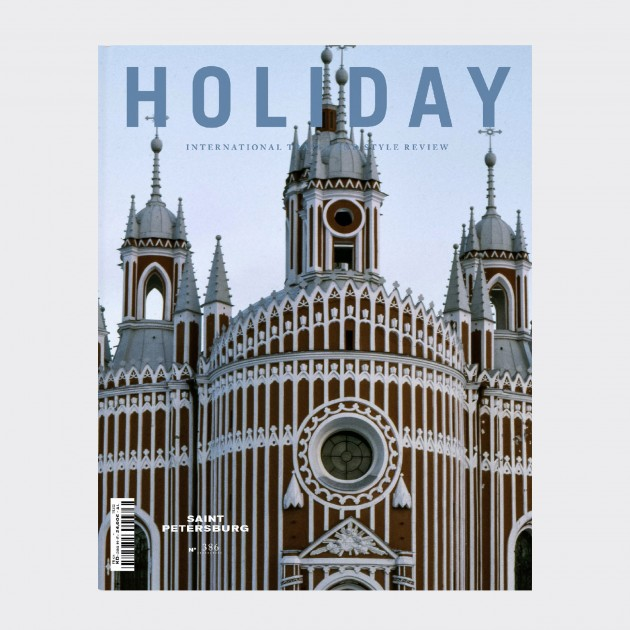 Holiday : No. 386 - Saint Petersburg - Cover 1