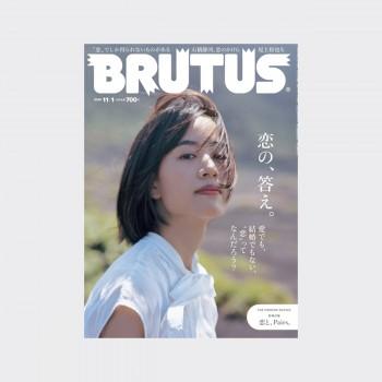 Brutus - No. 926