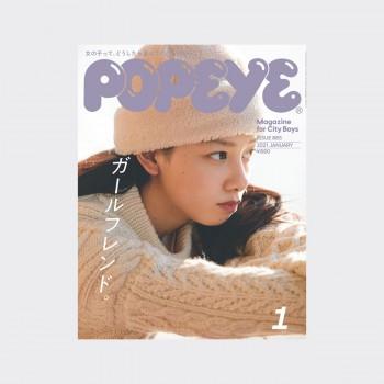 Popeye - No. 883