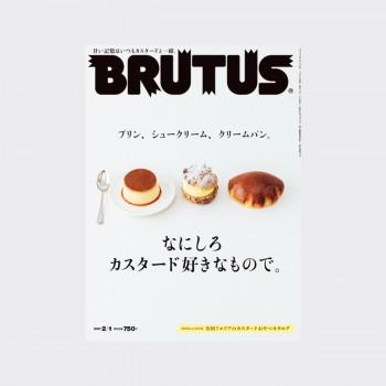 Brutus - No. 931