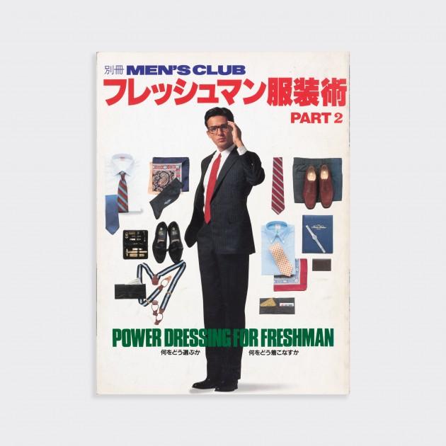 "Men's Club : ""Power Dressing for Freshman"" Part.2 -1987"