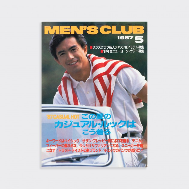 "Men's Club : ""Casual Hot"" - 1987"