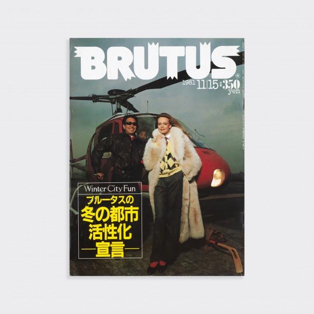 "Brutus : ""Winter City Fun"" - 1981"