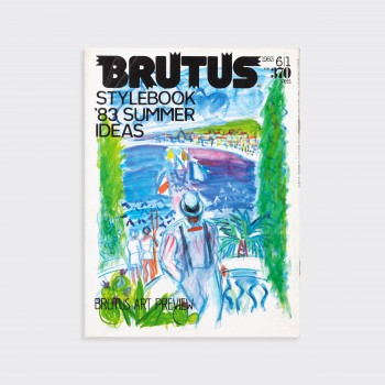 "Brutus : ""Stylebook '83 Summer Ideas"" - 1983"