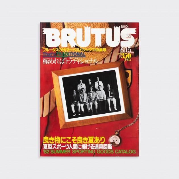 """Brutus : """"82' Sporting Goods Catalog"""" - 1982"""