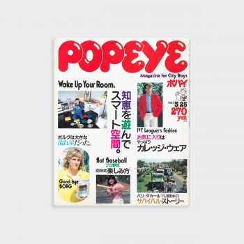 "Popeye : ""Wake Up Your Room"" - 1983"