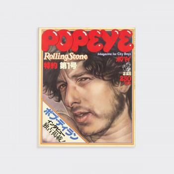 "Popeye : ""Rolling Stone"" - 1978"