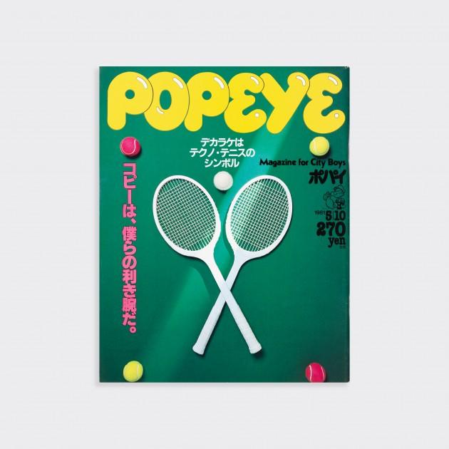 "Popeye : ""Tennis"" – 1981"