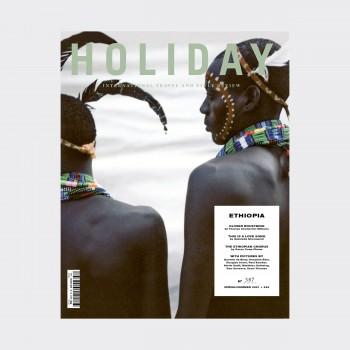 Holiday : Ethiopia N°387